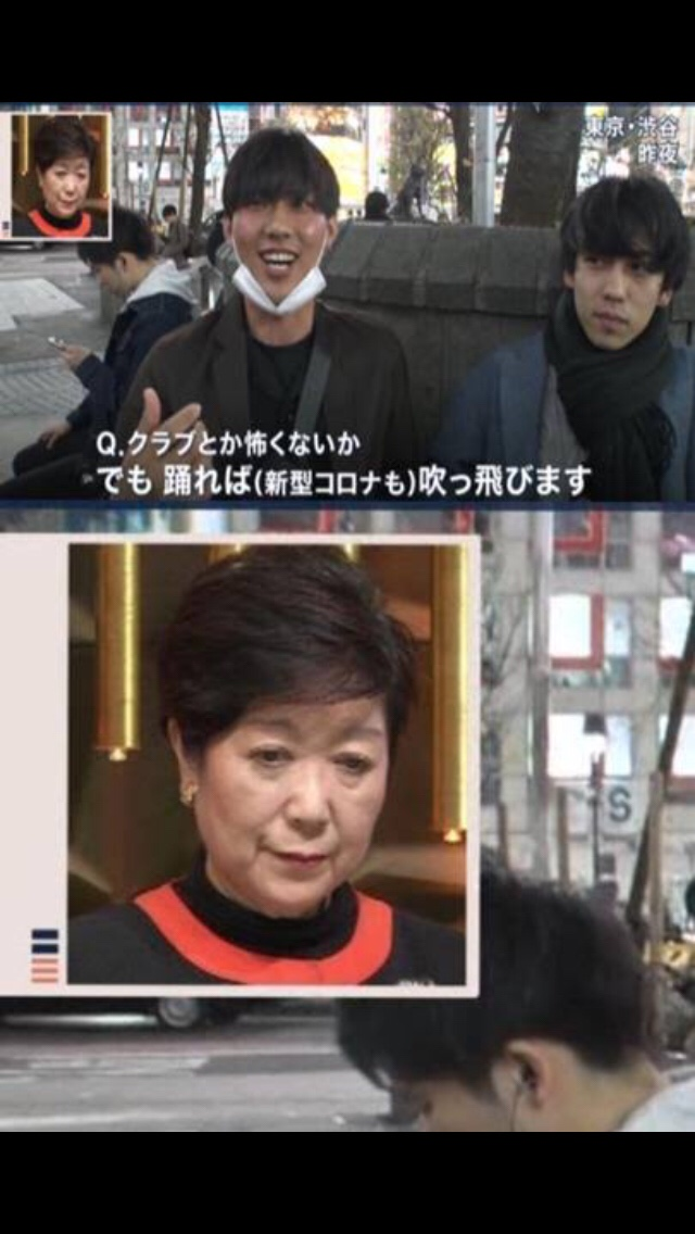 Tokyo Governor